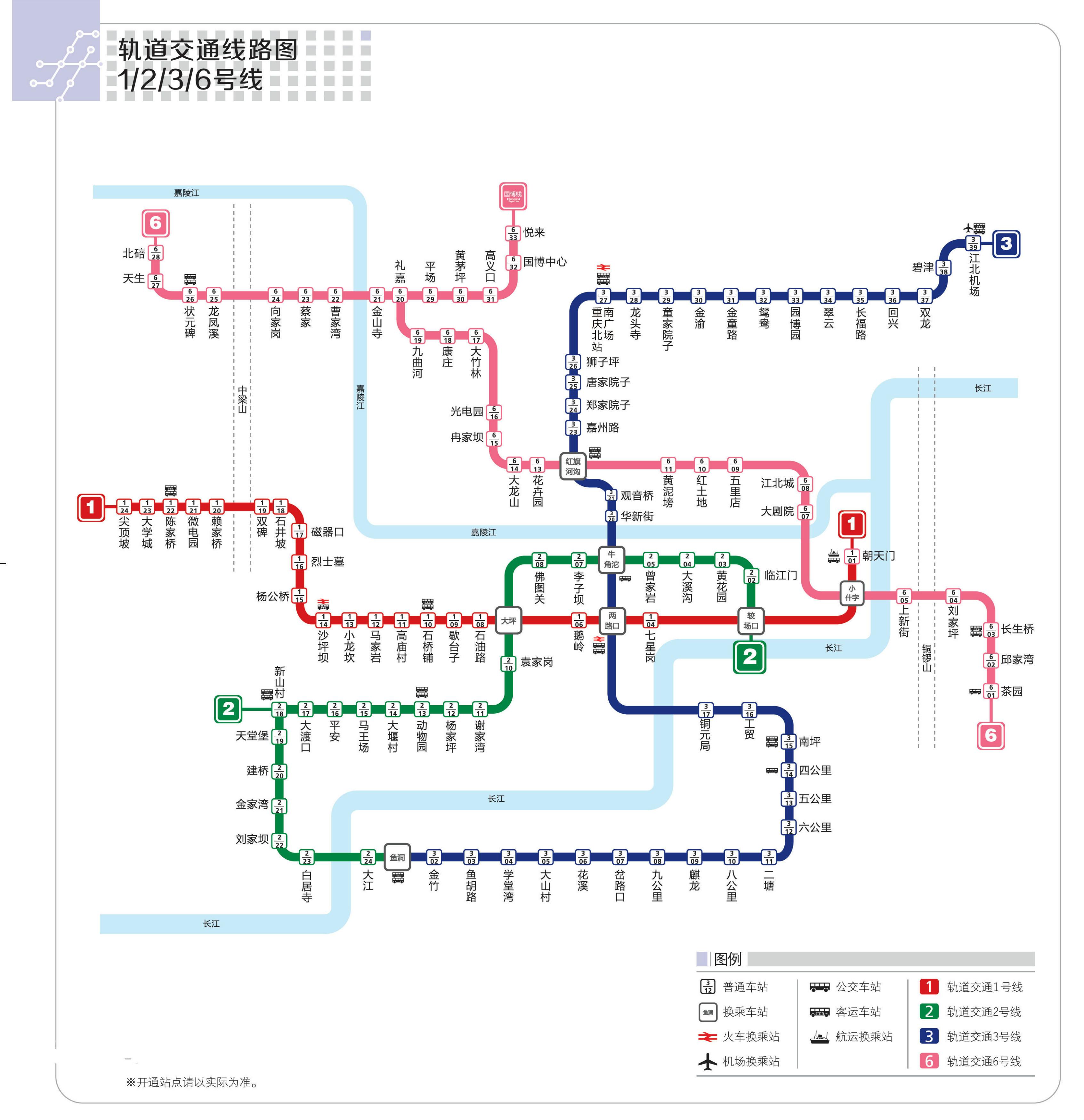 地图 电路 电路图 电子 原理图 3386_3500